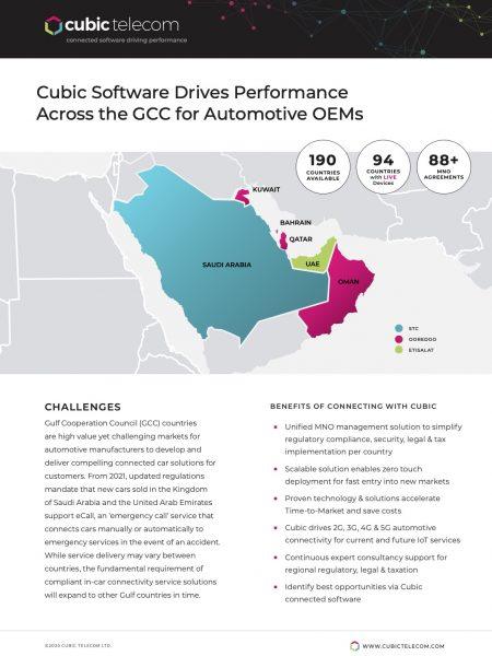 GCC Datasheet